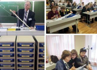 Новые экспериментальные задания в КИМ ОГЭ по физике
